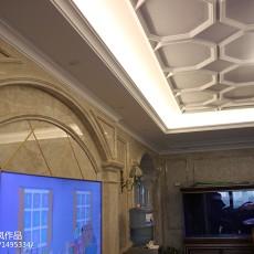 2018精选139平米四居客厅欧式实景图片