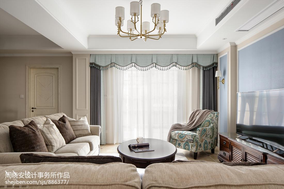 浪漫140平美式四居客厅效果图欣赏