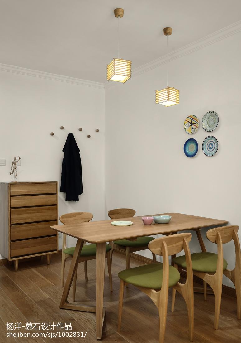 面积94平日式三居餐厅装修实景图片欣赏