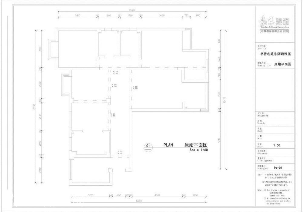 2018精选124平米现代别墅餐厅装饰图片欣赏