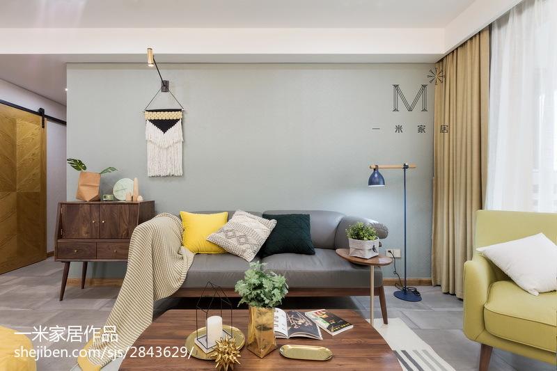 质朴120平北欧三居装饰图片