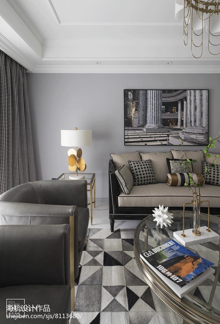 温馨113平美式四居客厅设计图