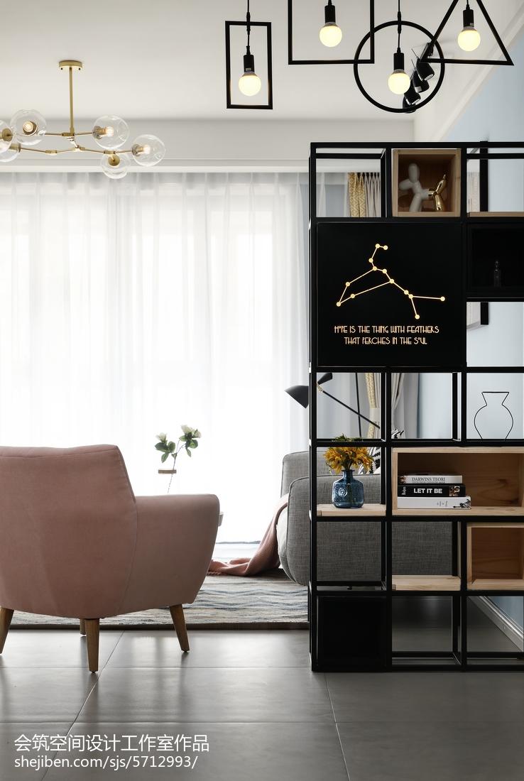 精选126平米四居客厅北欧装修设计效果图片欣赏