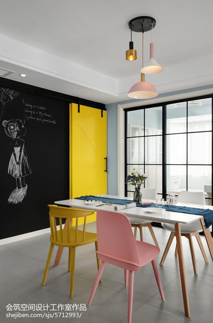 热门131平米四居餐厅北欧装修效果图
