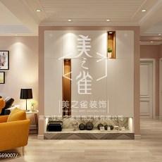 106平米三居客厅现代装修效果图