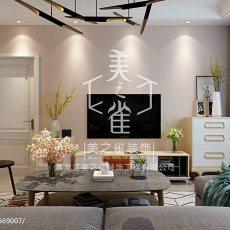 精选90平米三居客厅现代装修设计效果图片