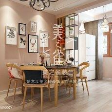 201894平方三居餐厅现代实景图片大全