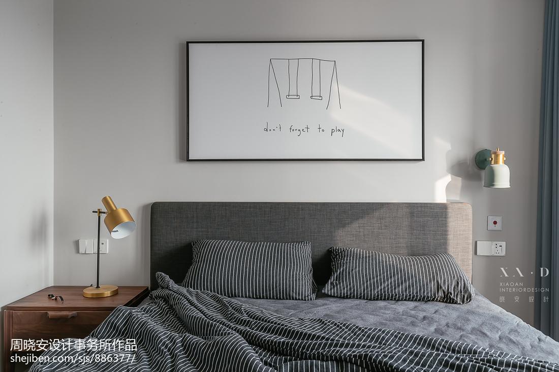 大气119平北欧三居卧室案例图