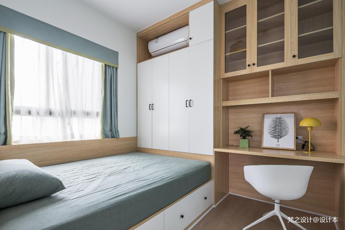 优美128平北欧三居儿童房设计案例