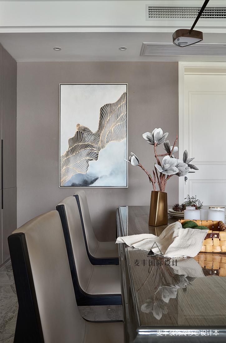 优美92平现代三居餐厅装修设计图