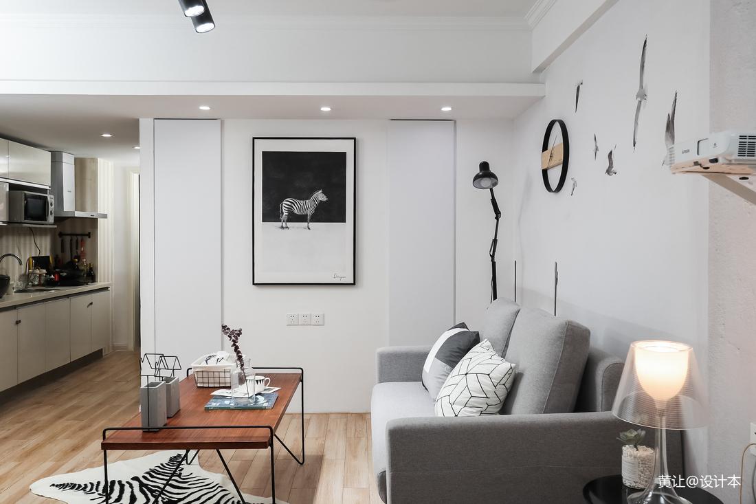 面积84平小户型客厅现代实景图片