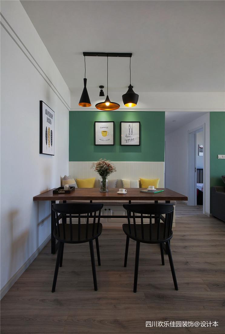 201967平北欧二居餐厅装修案例