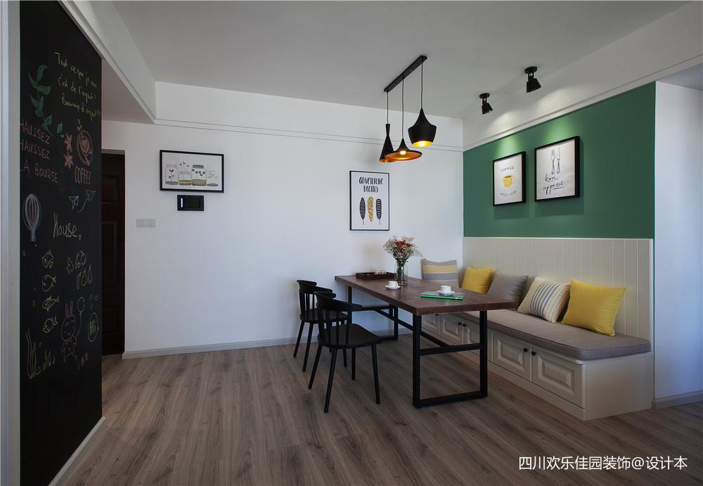 热门面积75平北欧二居餐厅装修设计效果图