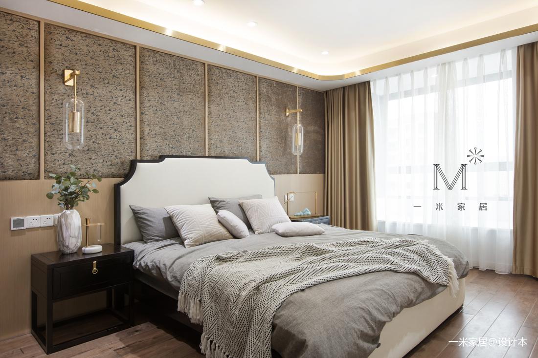 華麗93平中式三居客廳效果圖