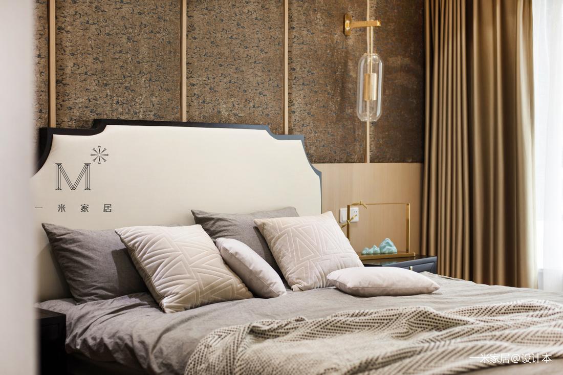 精美76平中式三居客厅装饰美图