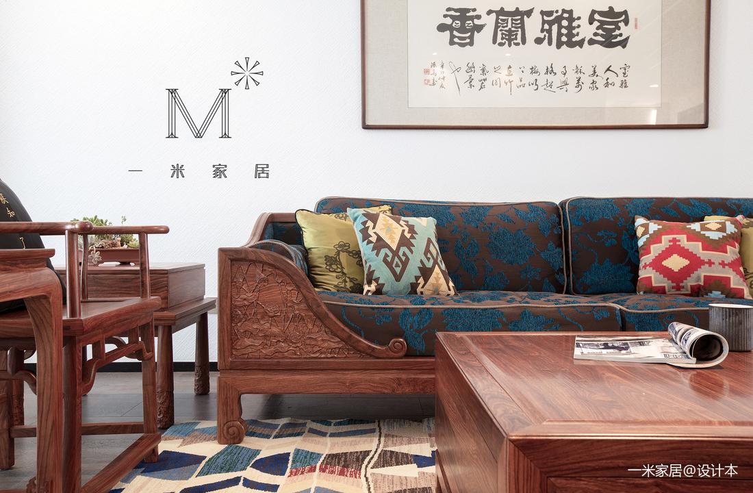 质朴270平中式二居装修装饰图