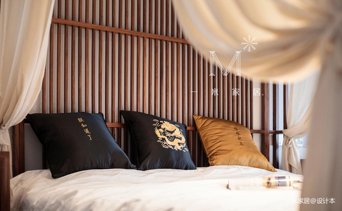 温馨65平中式二居客厅效果图欣赏