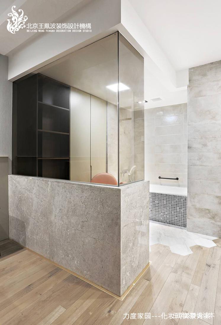 华丽26平现代小户型卫生间设计案例