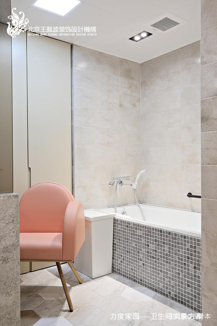 温馨31平现代小户型卫生间设计图
