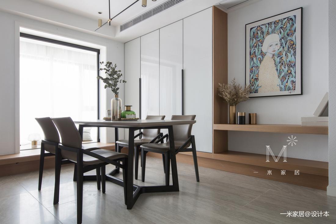 优美70平现代二居客厅设计效果图