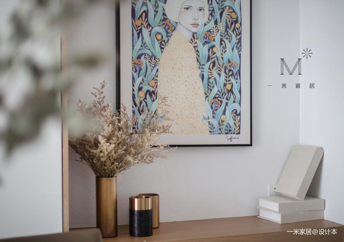 精致68平现代二居客厅装饰美图