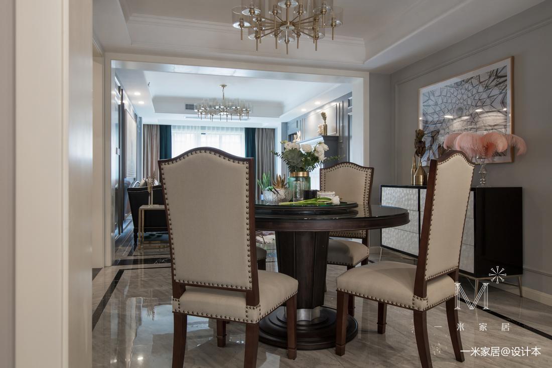 大气114平美式三居客厅实拍图
