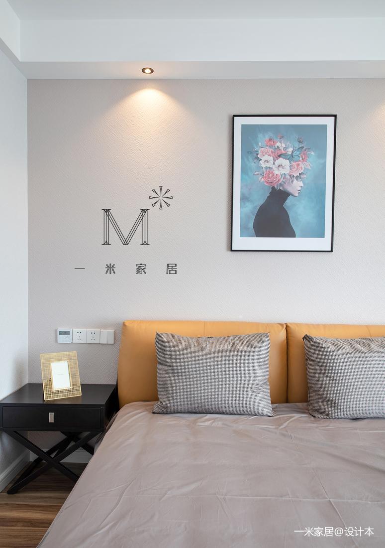 温馨62平现代二居客厅图片大全