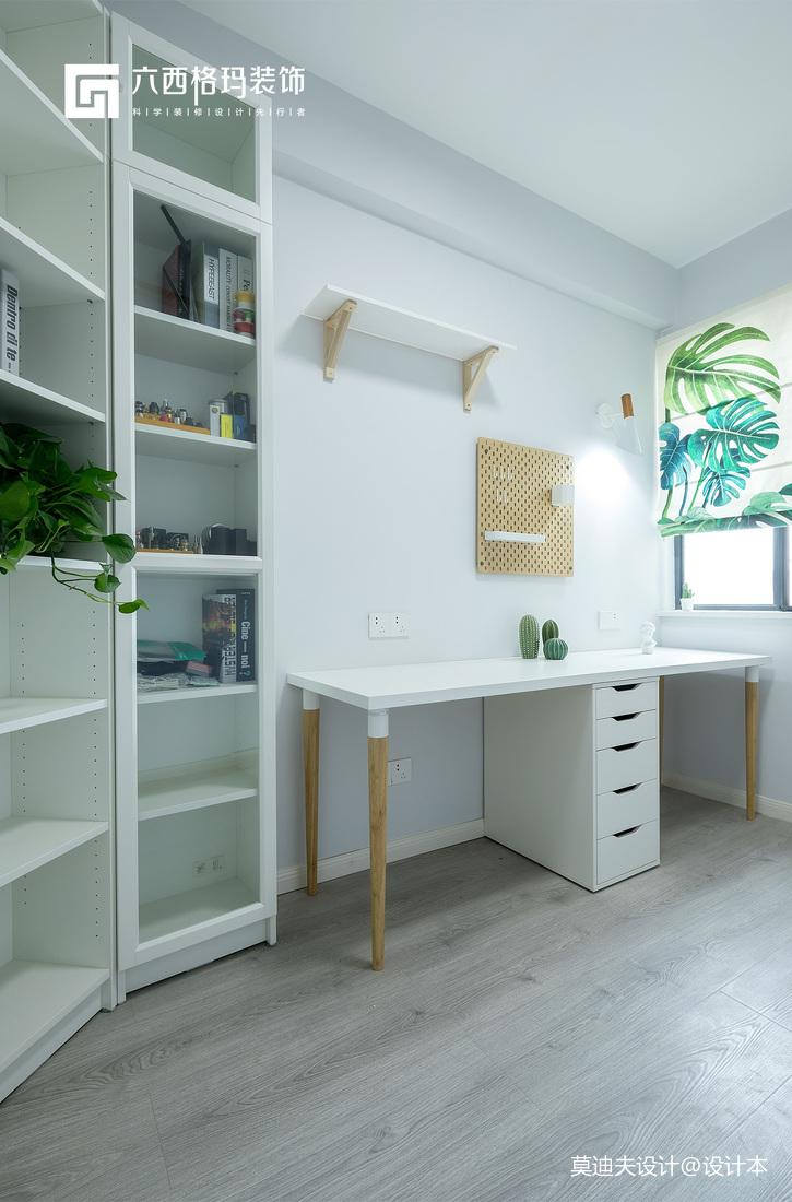 《拾趣》三居住宅北欧风格书房装饰设计图