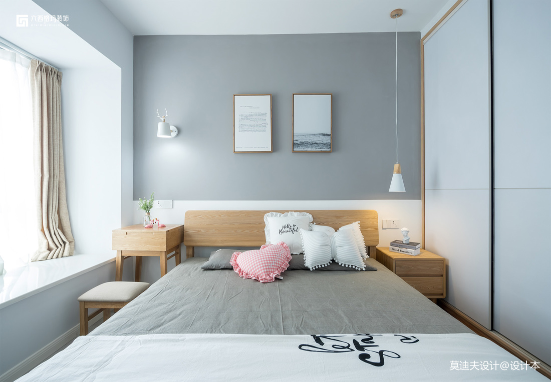《拾趣》三居住宅北欧风格卧室装饰设计图