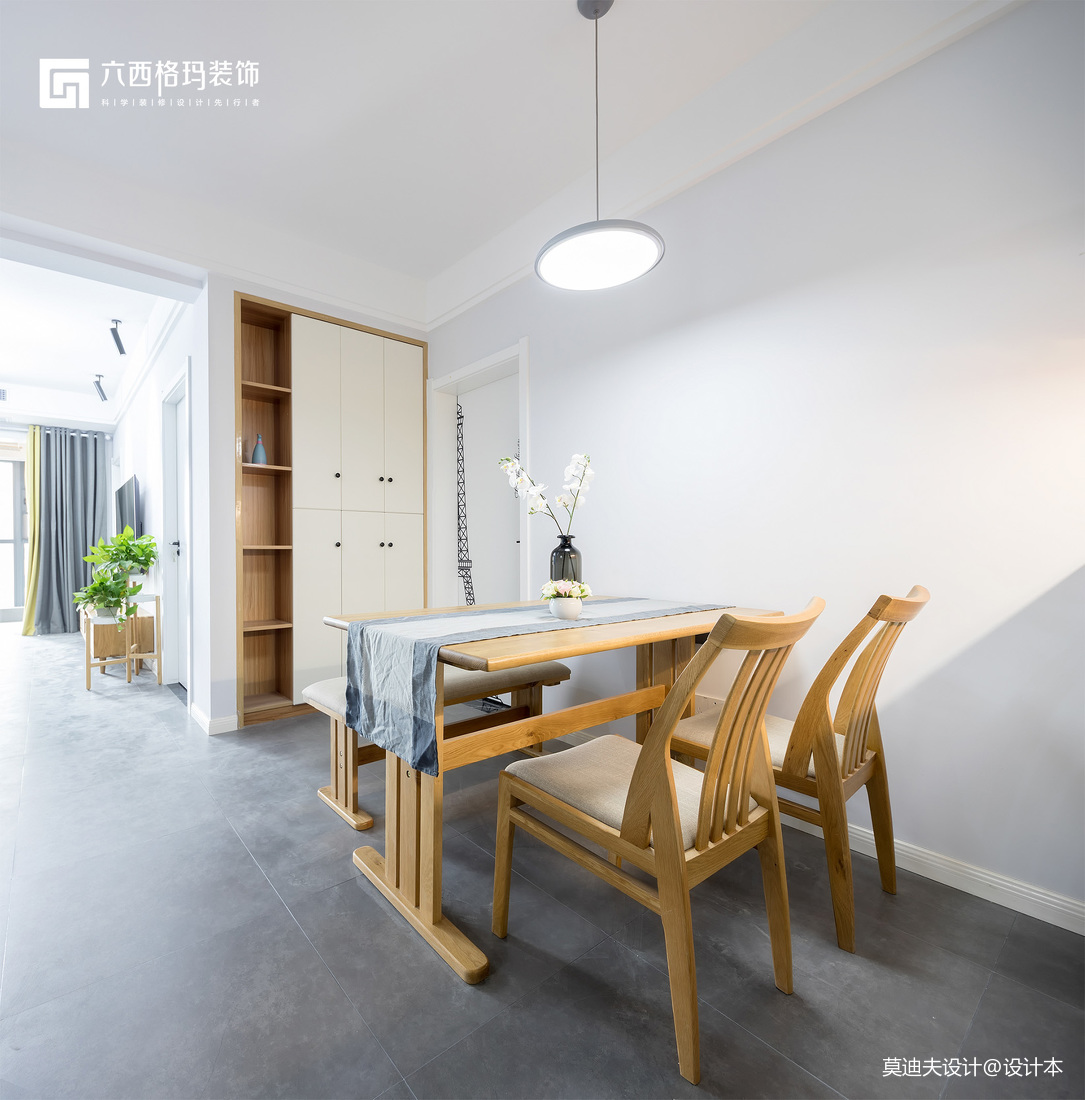 《拾趣》三居住宅北欧风格餐厅装饰设计图