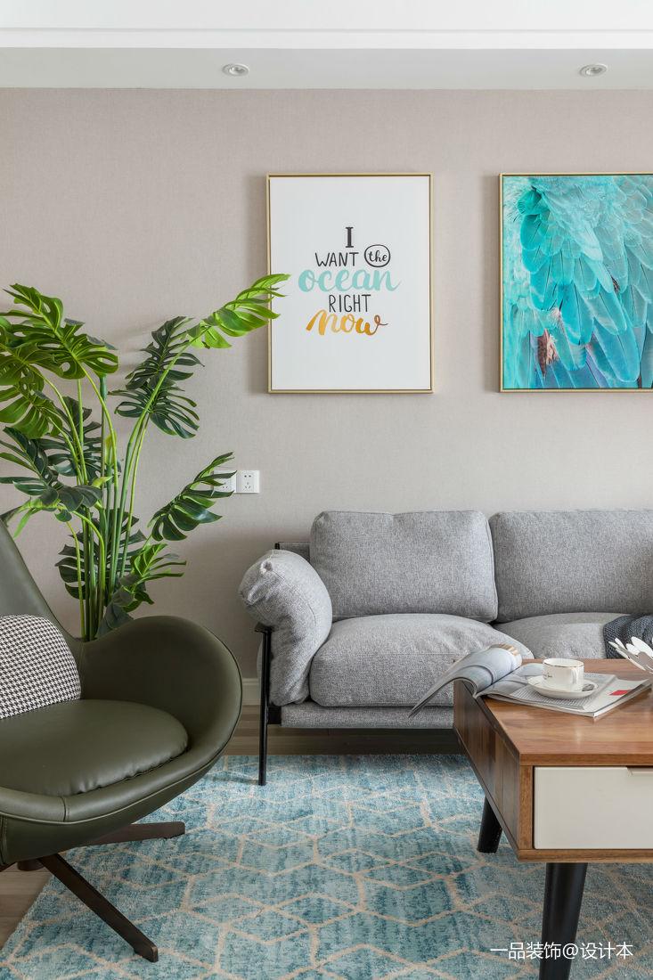 悠雅108平欧式三居客厅装饰美图