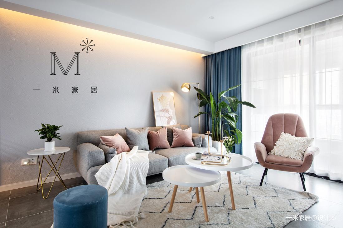 201980平北欧二居客厅装饰图片