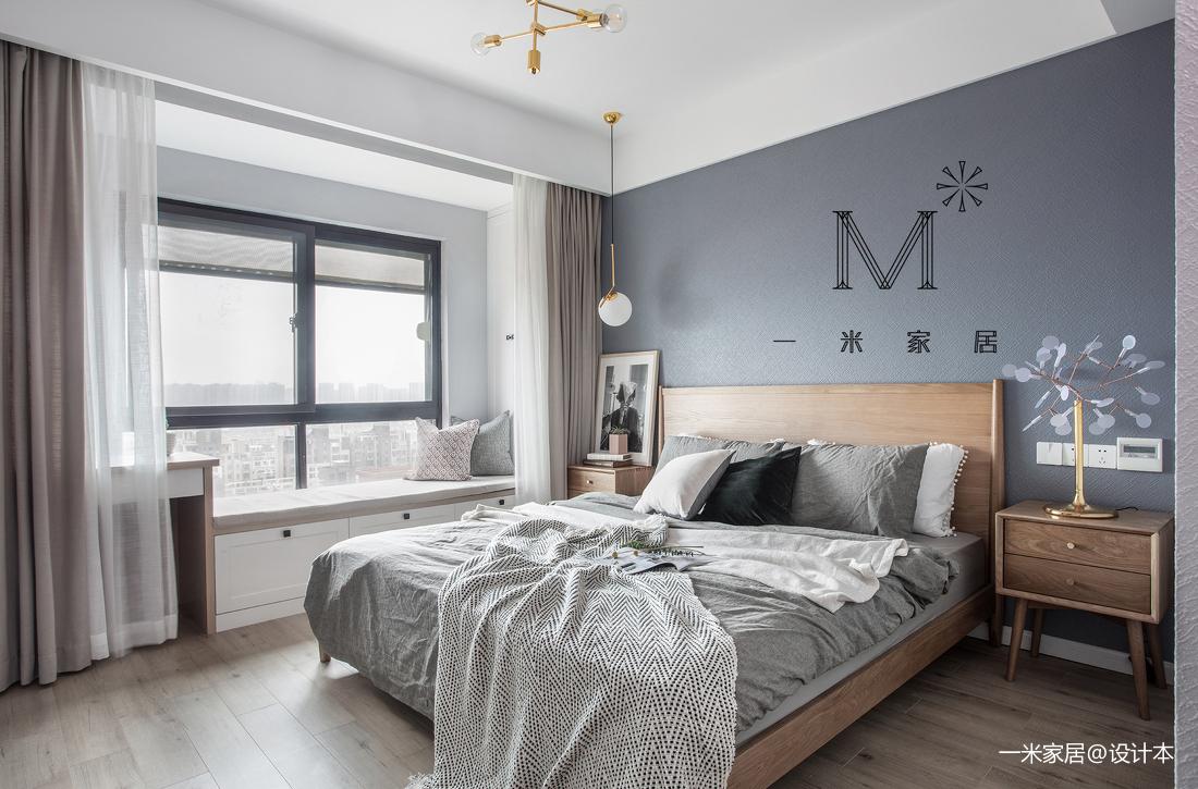轻奢87平北欧二居客厅设计图
