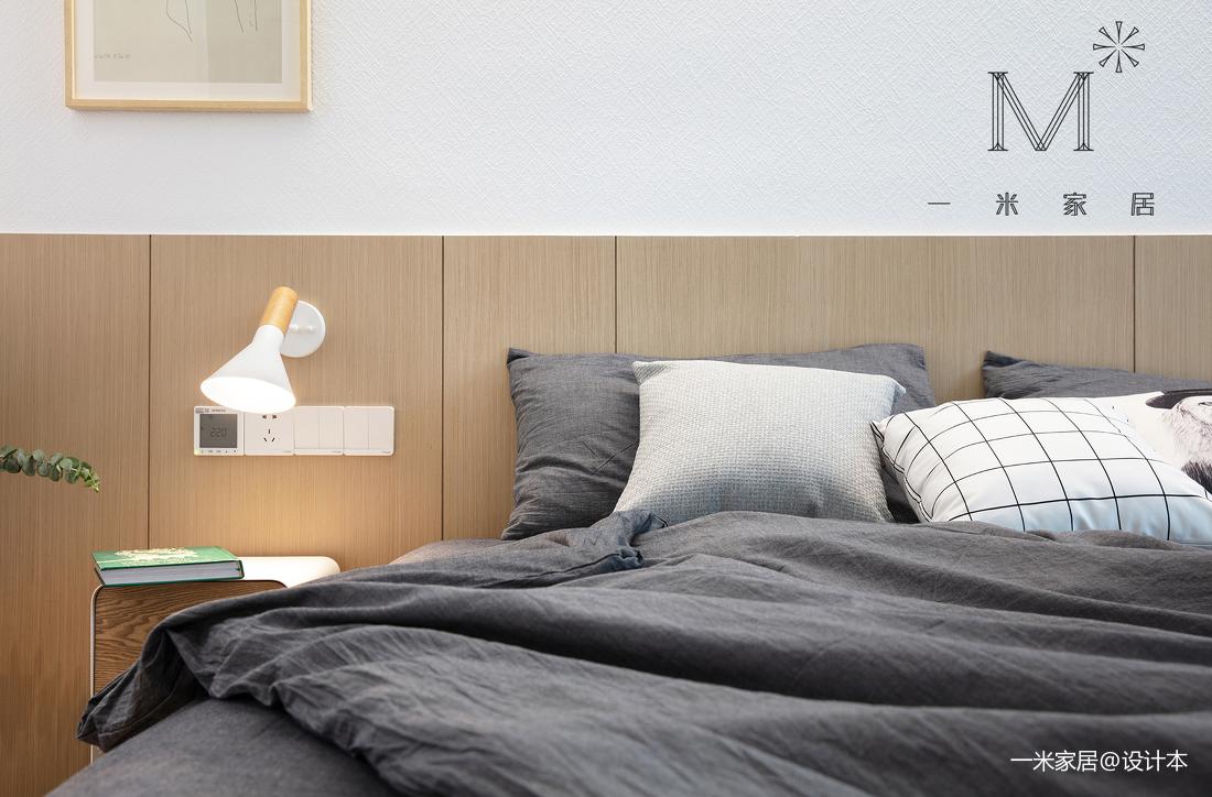 大气60平现代二居卧室实拍图