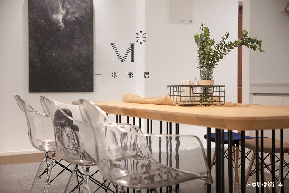 轻奢52平现代二居客厅实景图
