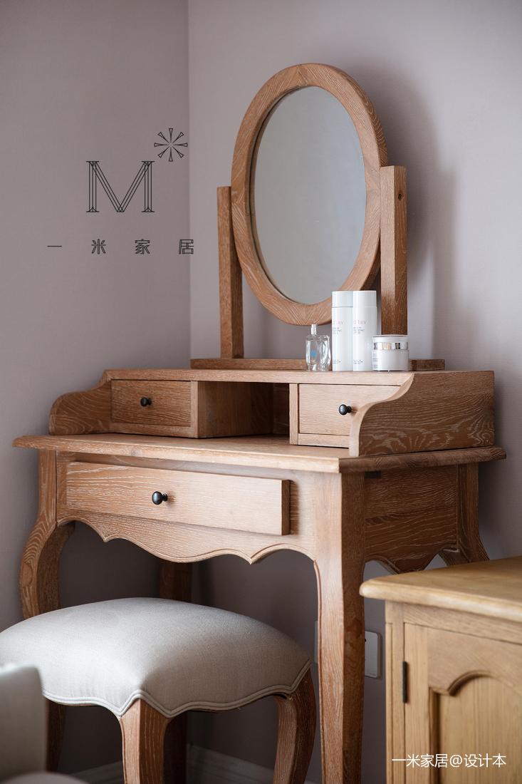 浪漫72平美式二居客厅设计美图