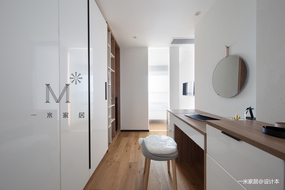 温馨88平现代二居客厅装修装饰图