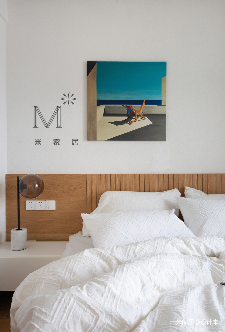 典雅83平现代二居装修美图