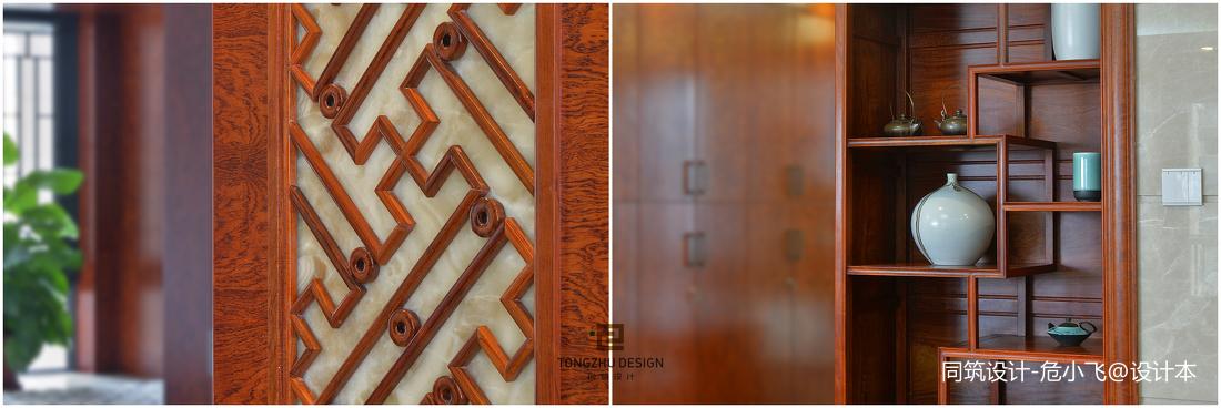 中式客廳家具布置