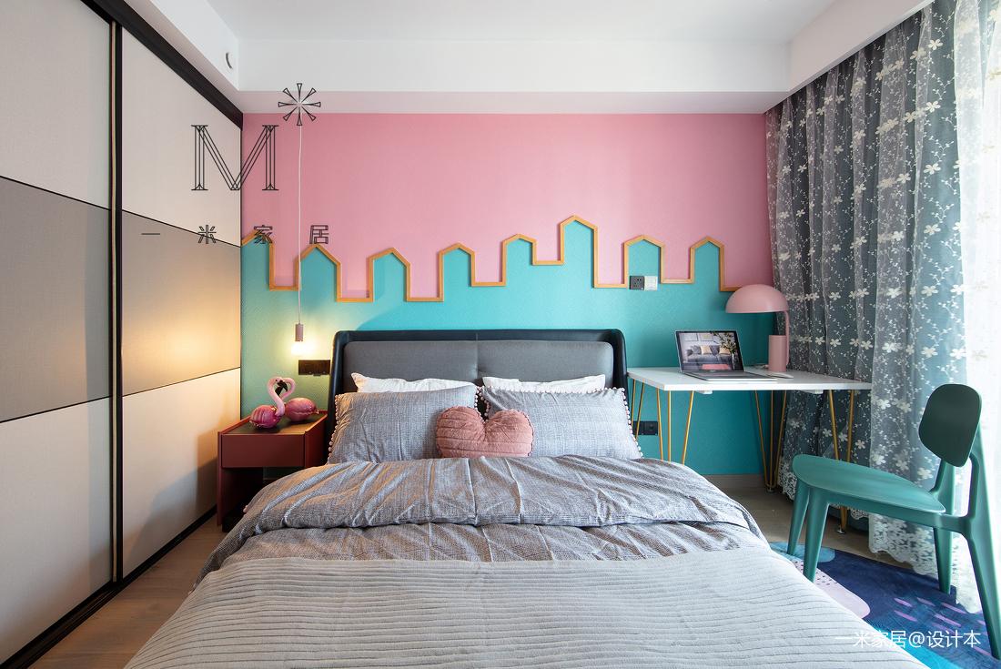 简洁84平北欧二居客厅设计效果图