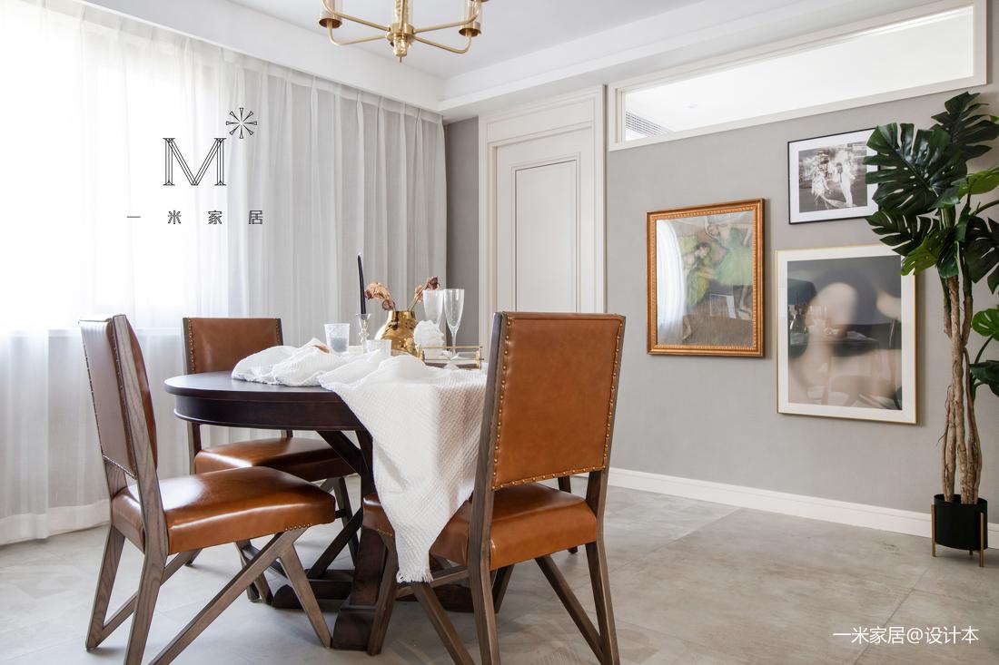 浪漫77平美式二居客厅设计效果图