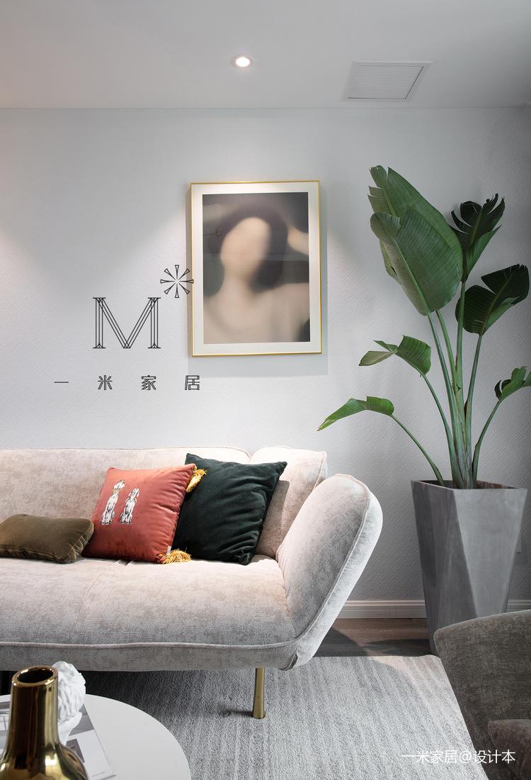 温馨106平简约二居客厅装潢图