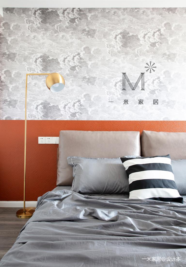 温馨81平简约二居客厅装修设计图