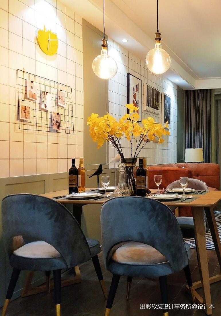 浪漫293平北欧样板间餐厅图片大全