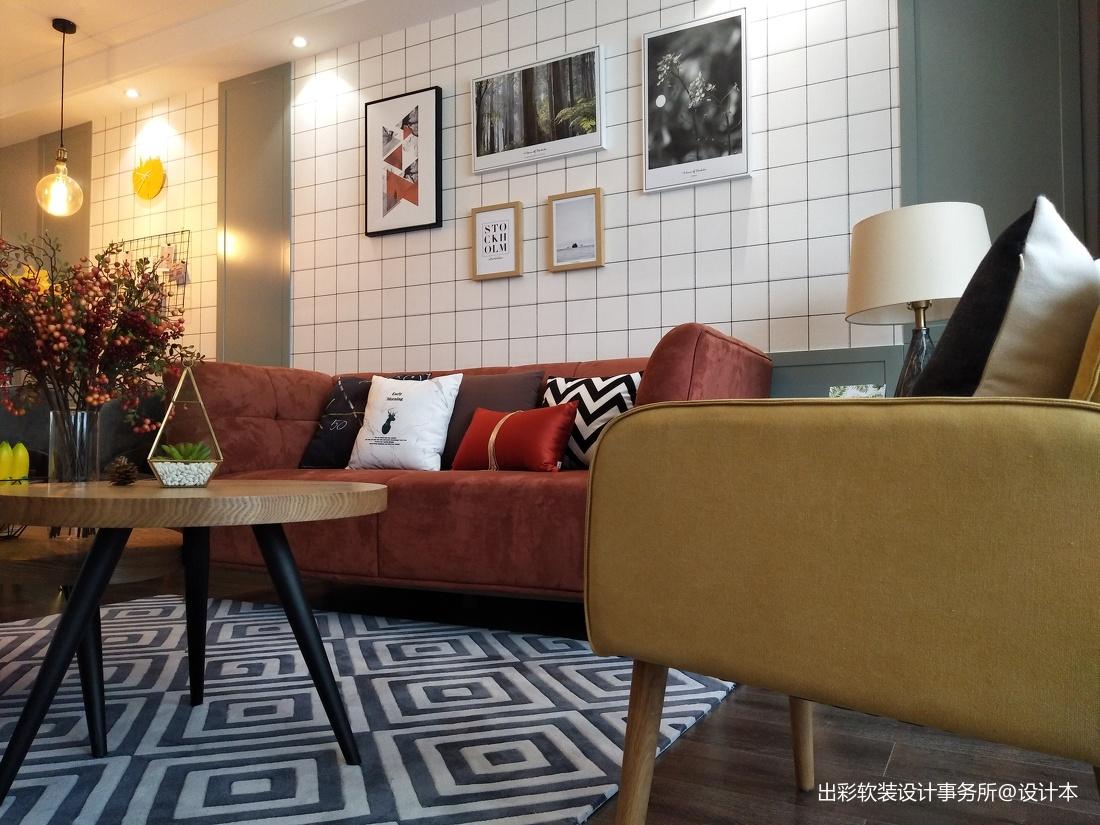 典雅305平北欧样板间客厅设计美图