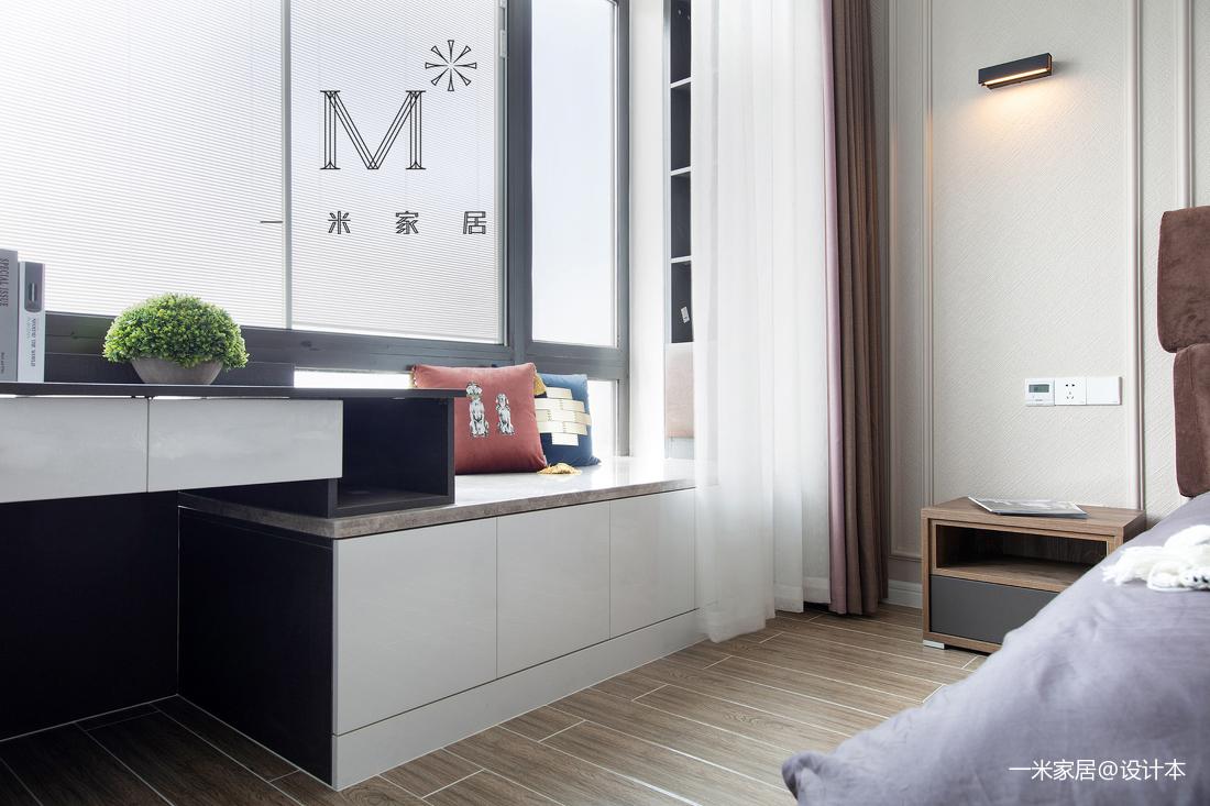 大气125平现代三居装修美图