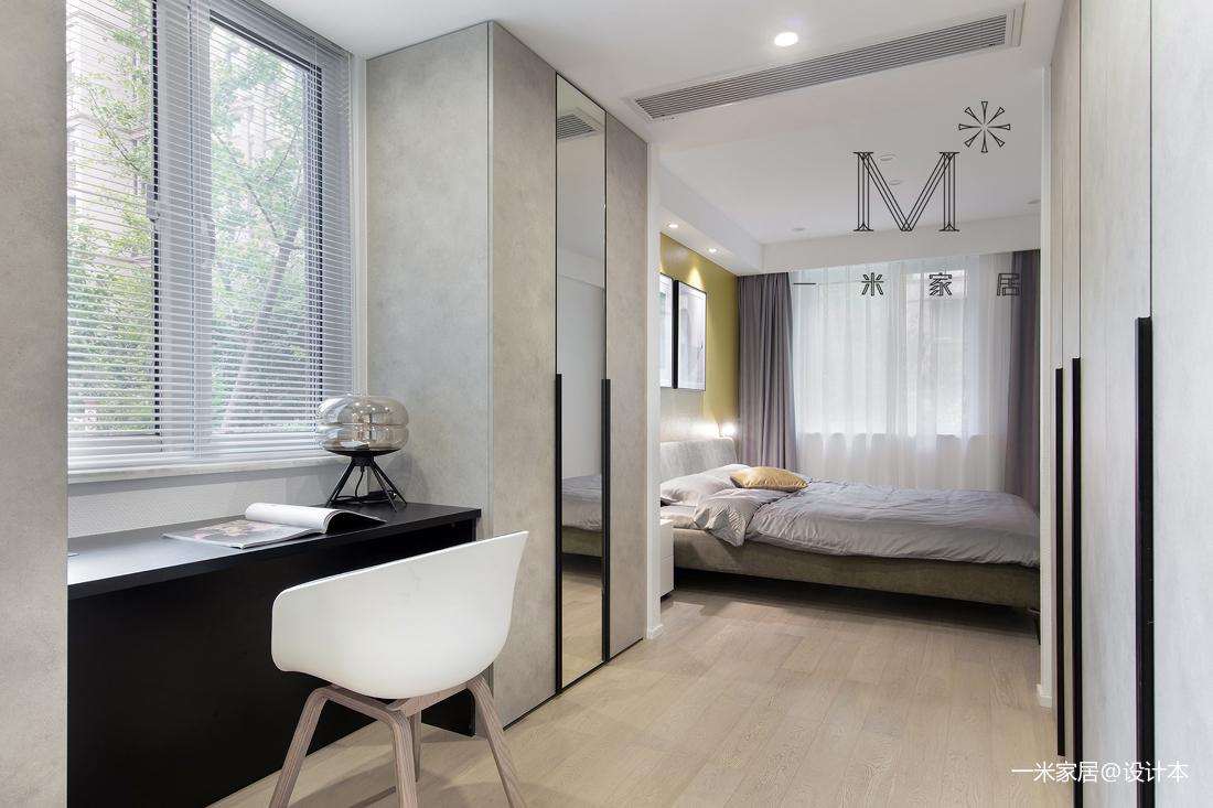 浪漫124平现代三居卧室效果图欣赏