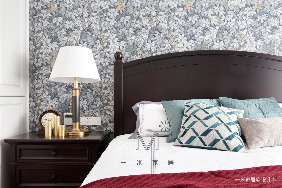 典雅147平美式四居客厅设计图