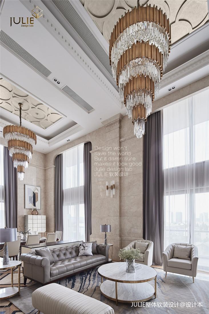 轻奢57平美式复式客厅装修装饰图