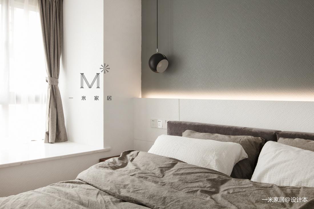 温馨51平现代二居客厅装修设计图